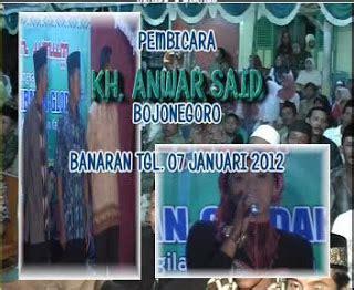 download ceramah lucu kh anwar zahid 2012 presidential ceramah terbaru kh anwar zahid bojonegoro trik bisnis