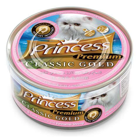Princess Premium 170 Gr princess alimenti curativi umidi 100 naturali