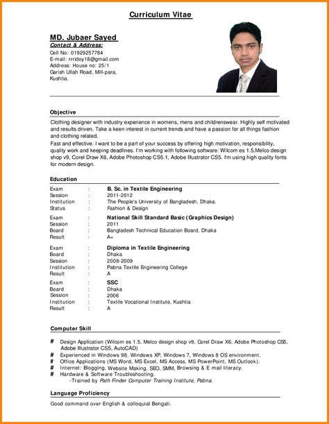 best curriculum vitae format 9 resume cv sle pdf bid template