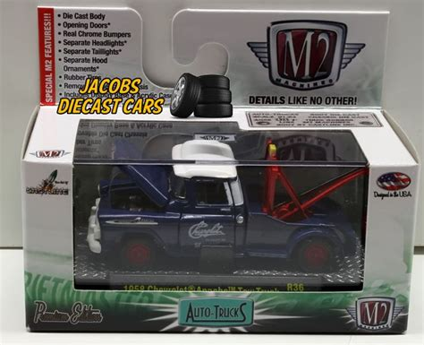 Mainan Diecast M2 Machines 1969 Ford F 250 Truck 1000 images about m2 machines diecast cars on pontiac gto tow truck and oldsmobile