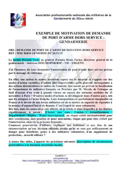 Lettre De Motivation De La Gendarmerie Port D Arme Hors Service Les Gendarmes Enfin Un Peu Entendus Apnm Gendxxi