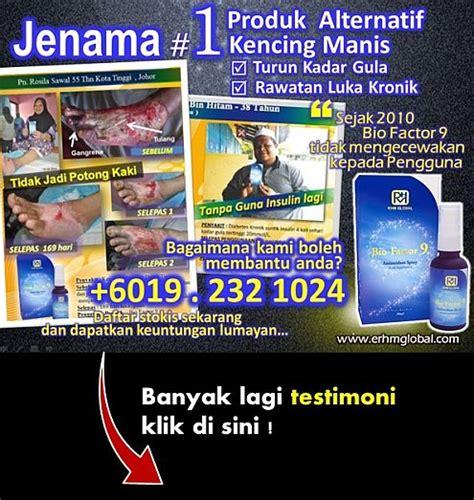 Bio Di Pasaran rhm global sdn bhd rhmbiz official rhm rahsia