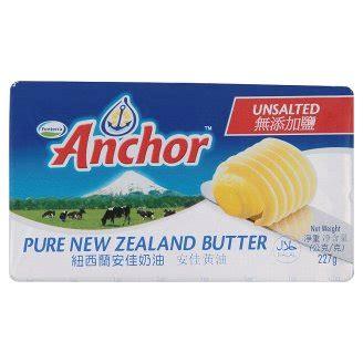 Anchor Unsalted Butter 227g แองเคอร เนย ชน ดจ ด 227กร ม anchor unsalted butter 227g ขนมไทย เช คราคาล าส ด ราคาถ ก ราคา