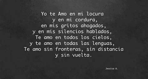 te amo and tes on pinterest yo te amo en mi locura frases pinterest tes te