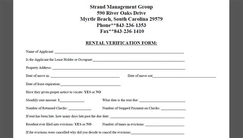 rental verification form real estate forms