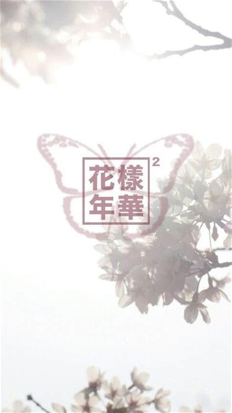 bts butterfly lyrics pin by nguyen ha on bts mobile screen pinterest bts