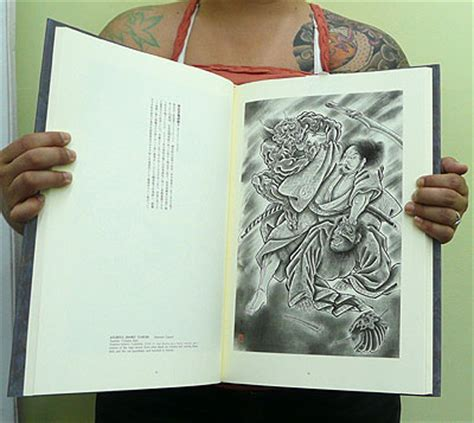 tattoo design japanese book japanese tattoo design books 100 demons of horiyoshi iii