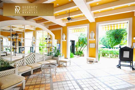 regent hotel new year goodies 澳門酒店 澳門套票 澳門船票 澳門優惠指南