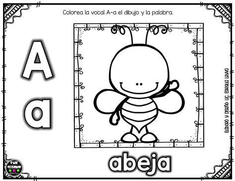 imagenes educativas para imprimir y colorear fichas vocales 1 imagenes educativas