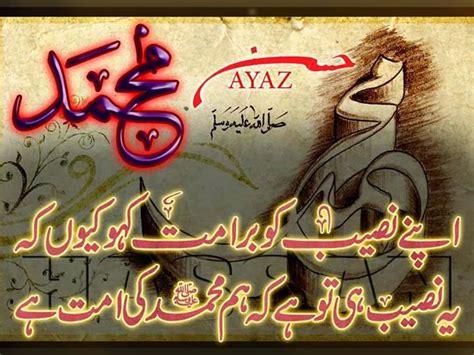 urdu shayari islamic shayari in hindi love about life love sad funny for