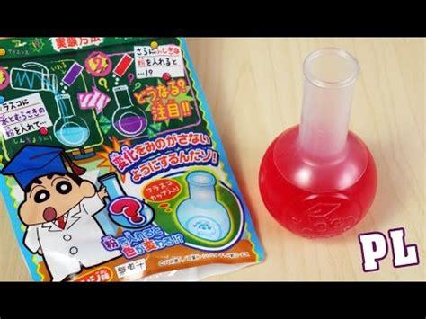 Shinchan Experimental Drink mały chemik shin chan experimental drink 6 japana zjadam 77