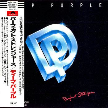 deep purple plays perfect strangers live in japan deep purple perfect strangers 1984 japan p33p 50001