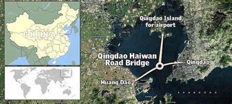 qingdao haiwan bridge world s longest sea bridge in china the qingdao haiwan