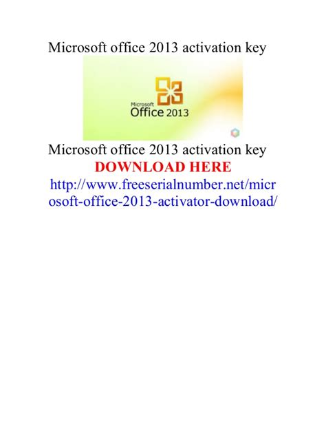Microsoft Office 2013 Activation Key by Microsoft Office 2013 Activation Key