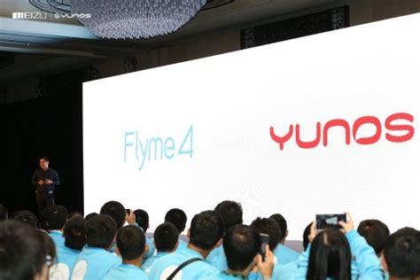 alibaba yunos 中国 meizuとalibabaが共同で新プラットフォーム flyme powered by yunos を開発