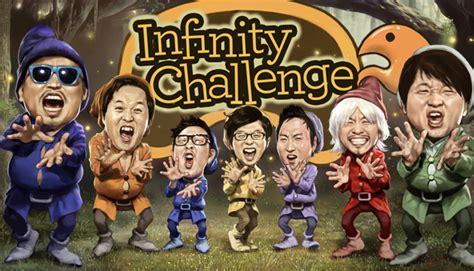 Infinity Challenge Mbc