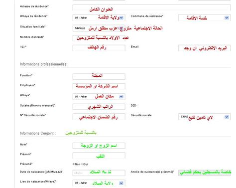 Aadl Alg Rie Tout Sur Le Programme Aadl Location Vente | aadl nouvelles souscriptions 2013 consulter le sujet