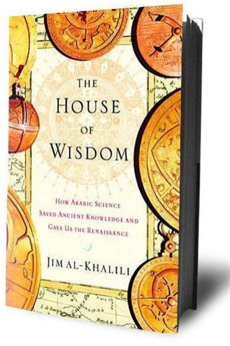 the wisdom house books the house of wisdom by jim al khalili sfgate