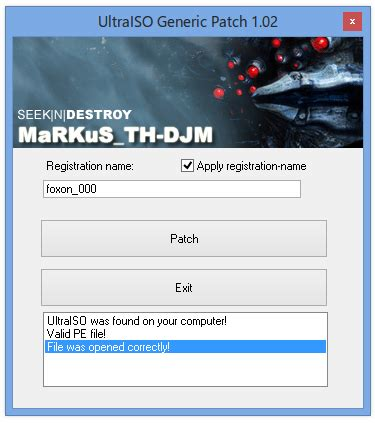 ultraiso full version free download with crack ultraiso full version free download with crack assstrawberry