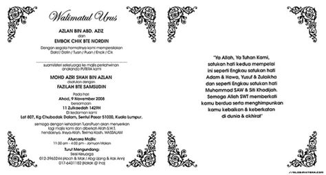Gildan Nikah contoh kad kahwin buatan sendiri studio design