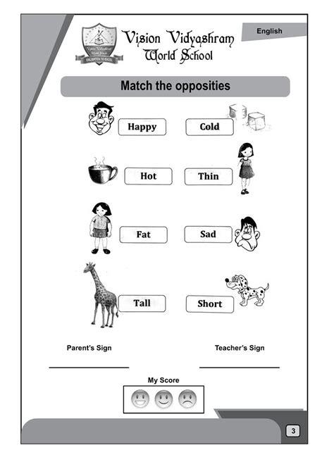 printable english worksheets for ukg english worksheets for class ukg worksheets kindergarten