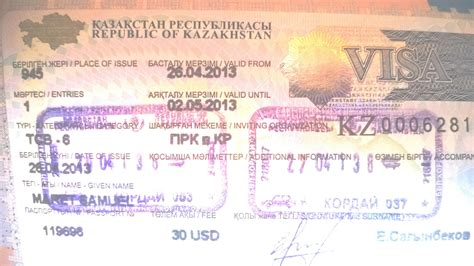 Invitation Letter Kyrgyzstan visa for kazakhstan nomad s land