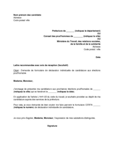 exemple gratuit de lettre demande formulaire d 233 claration