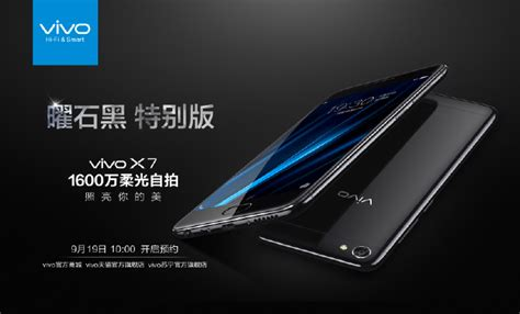 Vivo V5 Vivo V5 Plus Black Hitam Back Casing Dove Keren vivo x7 smartphone launched in black color will be available from 19th september 187 phoneradar
