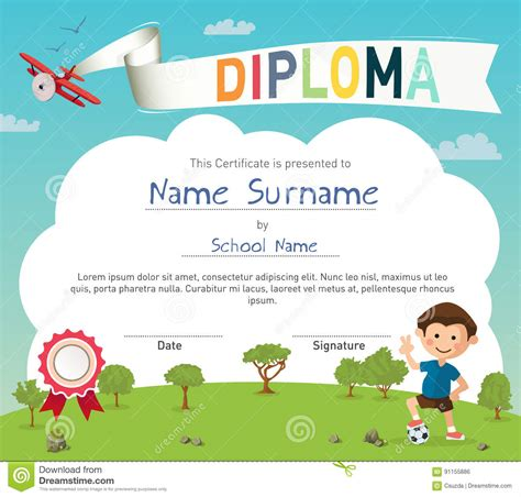 colorful kids summer c diploma certificate template