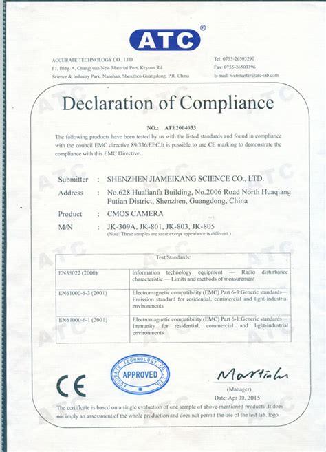 ce certificate fcc certificate jmk cctv supplier