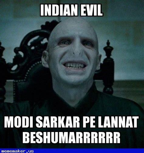 Voldemort Meme - awesome meme modi sarkar lord voldemort meme creator