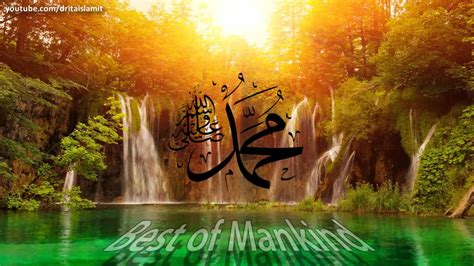 film nabi allah mohamed a movie insulting prophet muhammad s a w learn about