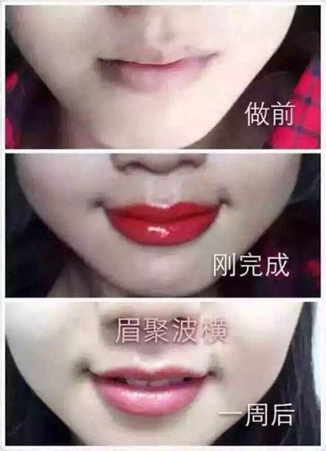 tattoo lips singapore best deal for lip embroidery singapore