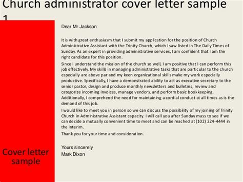 Church Receptionist Cover Letter by Church Administrator Cover Letter
