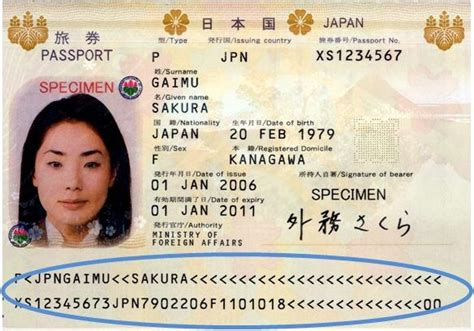 Mofa Japan Visa by Exemption Of Visa Term Stay Ministry Of Foreign