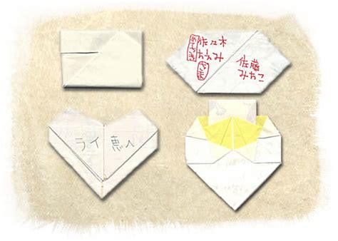 Note Folding Origami - trekjapan