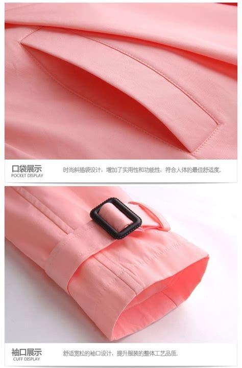 Korea Set Import Light Pink set jaket korea ibu dan anak korean coat