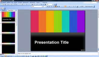 tv powerpoint template tv powerpoint template