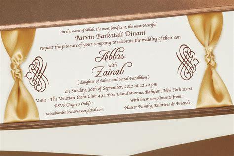 urdu shayari for wedding cards in sle wedding invitation cards in urdu matik for