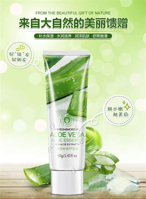 Harga Masker Wajah Aloe Vera bioaqua krim wajah aloe vera refresh moisture 40g