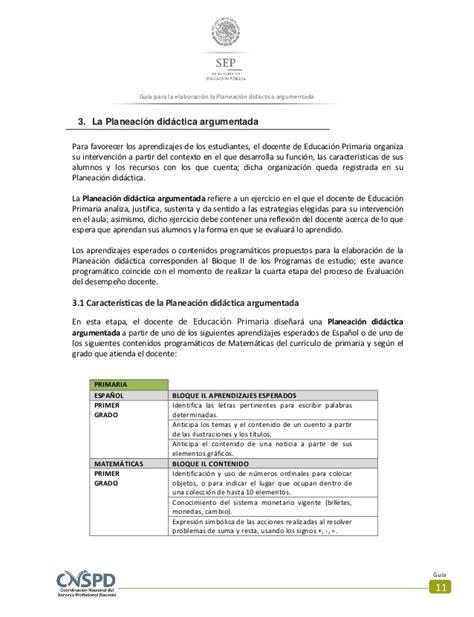 preguntas guias para la planeacion argumentada guia para la planeacion didactica argumentada