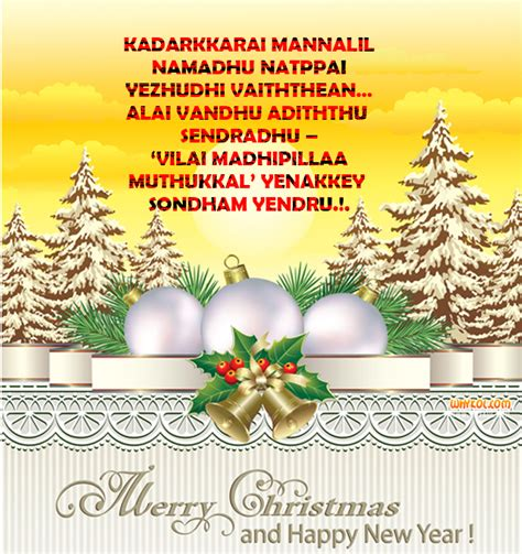 happy new year in tamil language tamil new year wishes