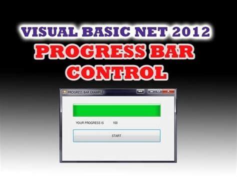 tutorial visual basic 2012 vb net tutorial progress bar visual basic 2008 2012