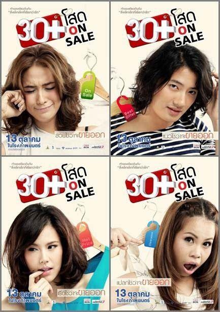 film thailand bergenre dewasa corat coret galcao 30 30 plus single on sale