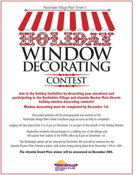 office holiday decorating contest flyer bobdward bob d ward print design print production roslindale streets