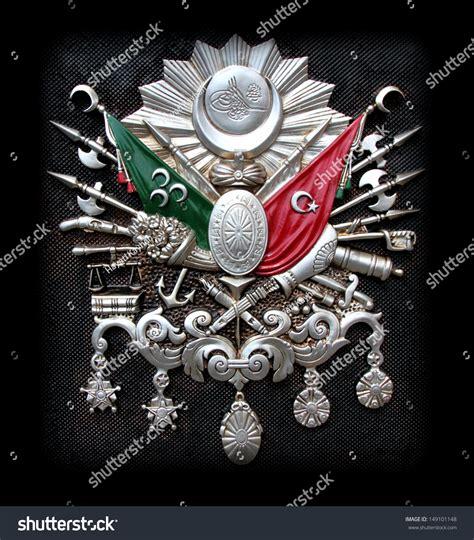 Ottoman Symbols Ottoman Empire Emblem Turkish Symbol Stock Photo 149101148