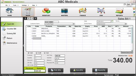 pharmacy billing software free download full version download medeil exp ed pharmacy pos software medeil