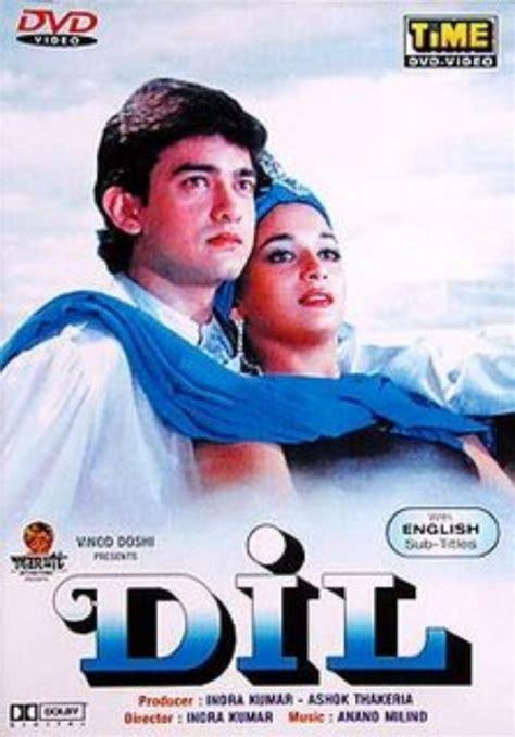 Film India Dil   dil film junglekey in image