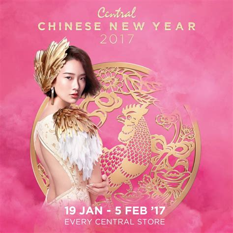 central new year sale central new year 2017 whereonsale