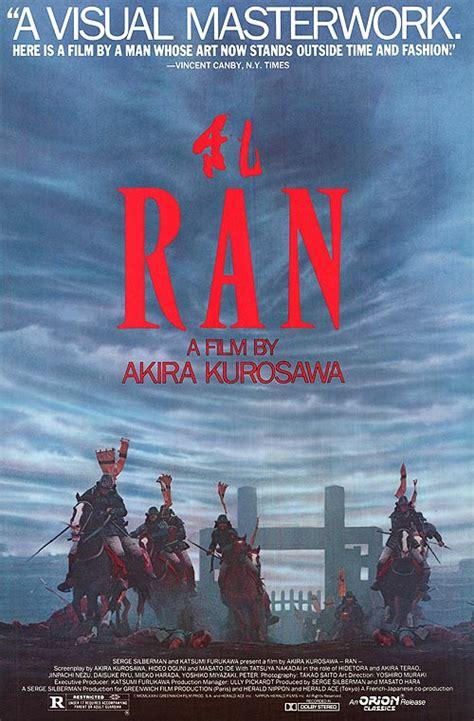 kurosawa film epic ran movie posters at movie poster warehouse movieposter com
